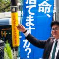 【統一地方選】大野城市議・井福だいすけ氏「現実主義で市民の命を守るべき」